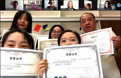 Students of the Confucius Institute Won Two Awards