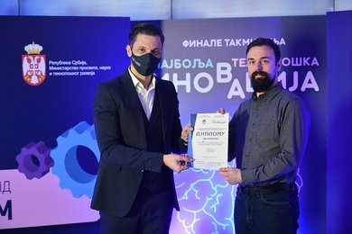 ,,Nanoluka'' Team the Winner of the Competition for the Best Technological Innovation