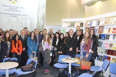 The University of Banja Luka taking part at the 61th International Book Fair in Belgrade