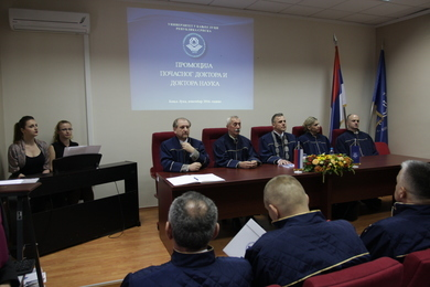 The promotion of PhDs and Honorary Doctor of the University of Banja Luka