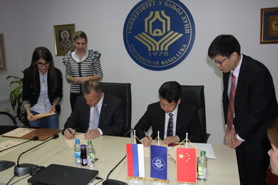 The Memorandum of Understanding signed with the University of Technology and Education from Tianjin