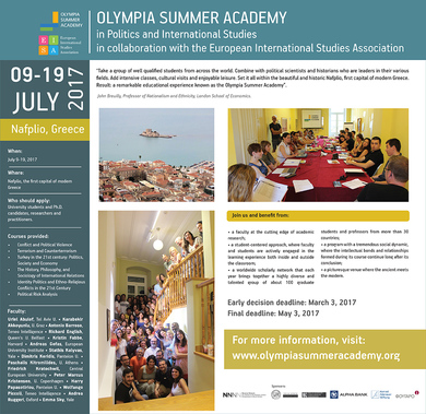 /uploads/attachment/vest/6293/olympia_summer4.jpg