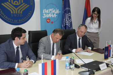 Signing of Memorandum and Agreement of cooperation between the University and NIS Oil Company and the Rossotrudnichestvo