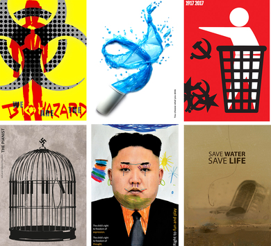International accomplishments of students from Graphic design