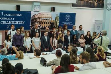 Oratory competition of the Faculty of Law students