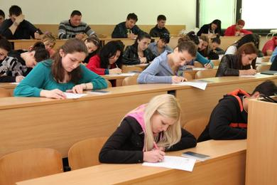 Entrance exam at the University of Banja Luka