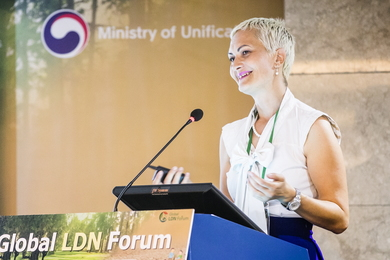 Ms Marijana Kapovic-Solomun, PhD, at the forum in Seoul