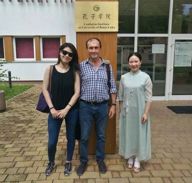 Visit of professor from Beijing to Banja Luka University