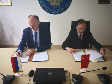 Memorandum on understanding with East China University of Political Science and Law signed