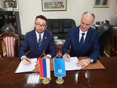 Signing of the Memorandum of Cooperation with Bit Alliance