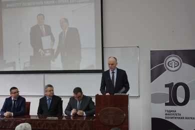 Faculty of Political Science celebrated the 10th anniversary