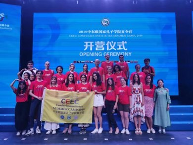 Students of the Confucius Institute Stayed at the Summer Camp in China