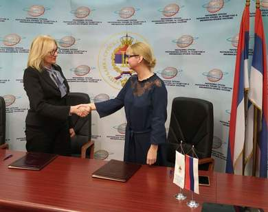 Agreement on Development of Digital Database of the Communal Devices Cadastre