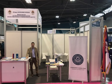 University of Banja Luka at the Fair of Education in Novi Sad