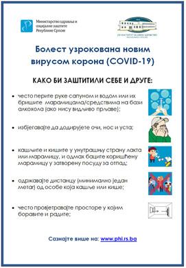 /uploads/attachment/vest/9912/preporuke_poster.jpg
